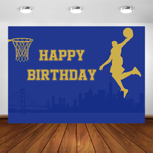 Jordan Slam Dunk Birthday Party Backdrop Kids Boy Birthday Basketball Theme Party Background Cake Table Decoration Supplies independence day firecracker birthday backdrop 4th of july first birthday party photo background cake table decorations supplies