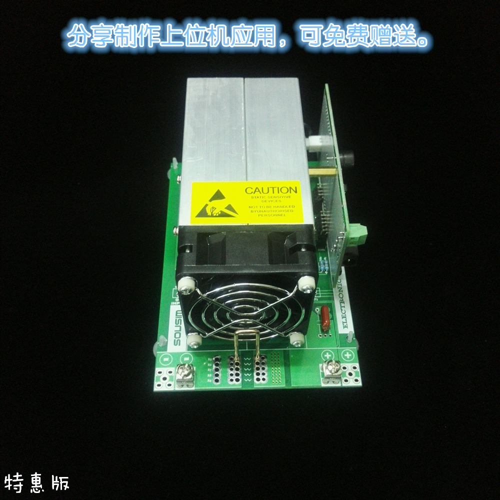Electronic Load Program-controlled Load Constant Voltage Constant Current Constant Resistance 200W 100v10a