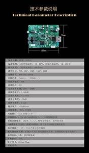 Image 5 - Ip Netwerk Broadcast Audio Decoder Board Module Ip Netwerk Kolom Luidspreker Gewijd 2*30W Eindversterker Internet Decoder