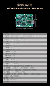 Image 5 - Ipネットワーク放送オーディオデコーダボードモジュールipネットワーク列スピーカー専用 2*30 ワット電源アンプインターネットデコーダ