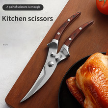 Kitchen Scissors Multifunctional Scissors Stainless Steel Scissors Cut Meat Fish Killing Knife Chopping Knife Barbecue Tools