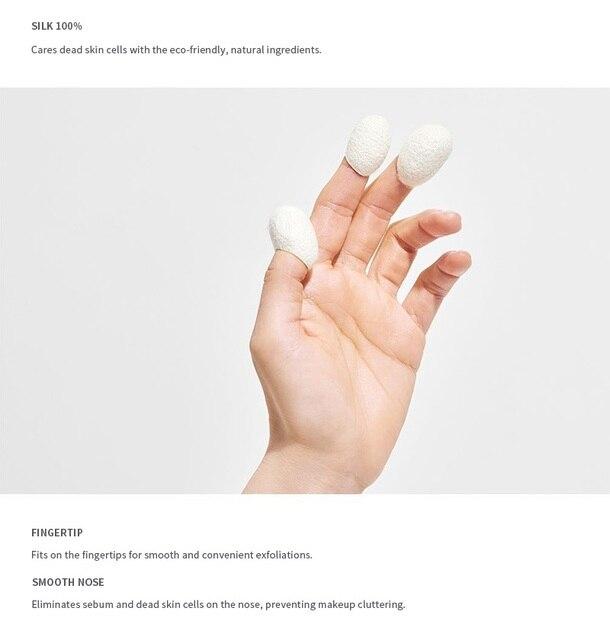 COSRX Blackhead Silk Finger Ball 12ea Natural Silk Facial Skin Care Purifying Whitening Exfoliating Scrub Blackhead Acne Remover 3