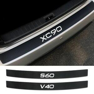 Auto Rear Bumper Trunk Guard Carbon Fiber Protector Sticker For Volvo S60 XC90 V40 V50 V60 S90 V90 XC60 XC40 AWD Car Accessories(China)