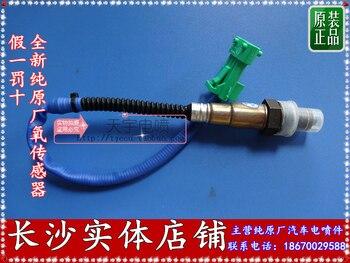 Free Delivery.sc715 original oxygen sensor