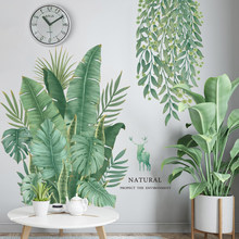 1 Pc Big Removable Wall-mounted Door Canna Green Leaf Wall Sticker for Bedroom Warm Living Room Skirting Line 3D Stickers(China)