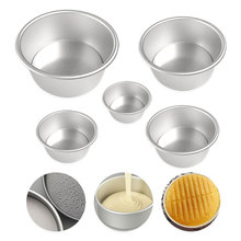 2/4/6/8/10 Inch Round Cake Pan Set With Removable Bottom Aluminum Alloy Chiffon Cake Mold/Mould Set 3 Tier Round Cakes Tins