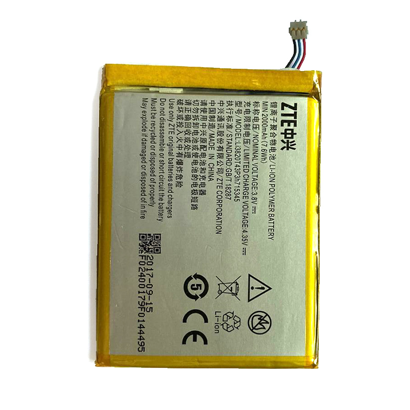 WISECOCO Li3820T43P3h715345 2000mAh Battery For ZTE Grand S Flex For ZTE MF910 MF910S MF910L MF920 MF920S MF920W Mobile Phone