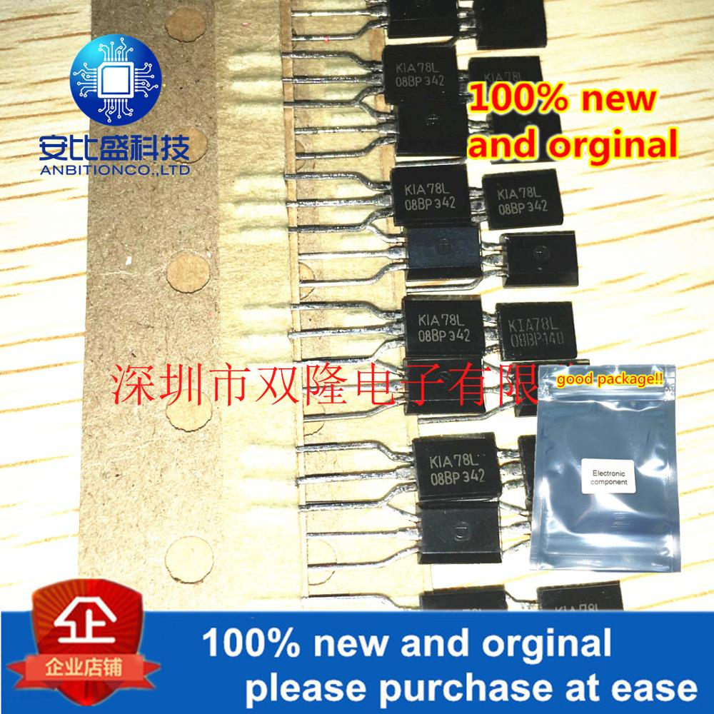10pcs 100% New And Orginal KIA78L08BP 78L08 TO92L 8V In Stock