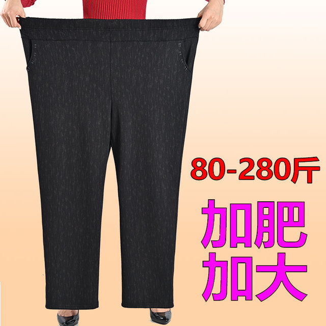 8XL Oversized & 280kg Women Trousers Spring Autumn Winter Pants Middle-aged and Elderly Mom High Waist Plus Velvet Casual Pants