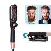 Folding Hair Straightening Iron Multifunctional Heated Beard Straighten Styler Brush