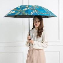 Folding Windproof umbrella Van Gogh Oil Painting Umbrella Sun Umbrella Female Umbrella Outdoor Sun Protection Umbrella