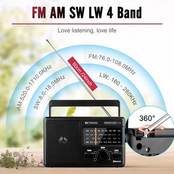 Радиоприемник RETEKESS TR626 AM/FM/SW/LW Bluetooth 2