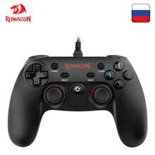 Redragon G807 12 botão Interruptor Wired Gamepad Para Nintendo Playstation PC PS2 PS3 Controlador Joystick Android com Gatilhos