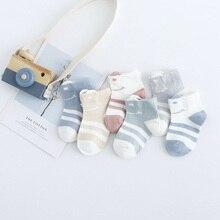 2 пары, хлопковые носки для малышей повседневные полосатые разноцветные мягкие бесшовные носки для новорожденных, милые подарки для детей, Новинка