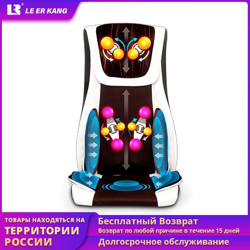 LEK-cojín de masaje eléctrico para todo el cuerpo, silla de masaje Shiatsu, compresor de aire, vibración, masajeador de espalda