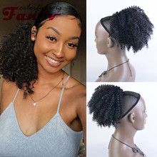 Black Ponytail Women Extension Synthetic-Hair-Piece Drawstring Curly Heat-Resistant 12inch