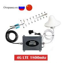 Lintratek 4G 1800MHz LTE DCS Signal Repeater Cellphone Cellular Booster 4G 1800 Signal Amplifier 4g LTE Yagi Antenna full kit s6