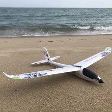 Wl xk 5-channel rc avião para a frente-puxar fixo-asa de controle remoto avião planador 3d6g switch brinquedo do miúdo