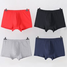 2019 New Fashion Cotton Mens Comfortable Pure Color Flat Pants Four Angle Shorts Underwear