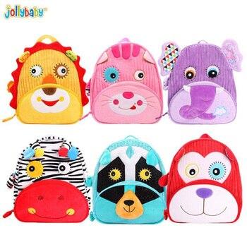 Mochilas Jollybaby para chico de escuela de peluche de 30cm, bolsa con figura de Animal para chico y niña, regalos para niños, juguete, gato, burro, elefante, mono, escuela