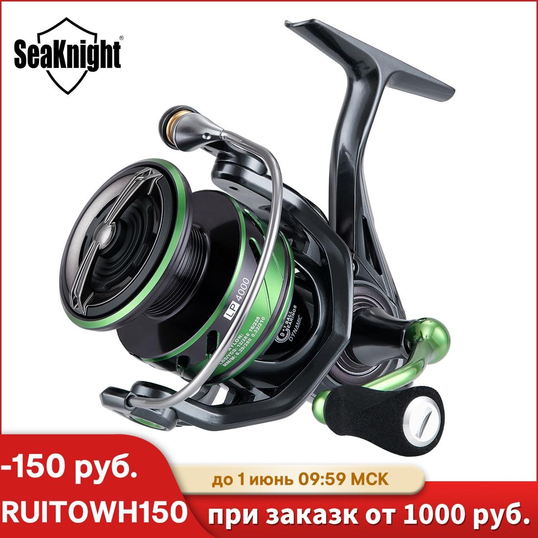 SeaKnight бренд WR III серия 5,2: 1 Рыболовная катушка из углеродного волокна система сопротивления 17lbs Максимальная мощность спиннинговое колесо Рыболовная катушка 2000-5000 1