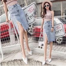 Сексуальная блестящая джинсовая юбка для женщин, потертая индивидуальная джинсовая юбка, женская простая тонкая миди юбка-скинни Jupe Femme LJ875