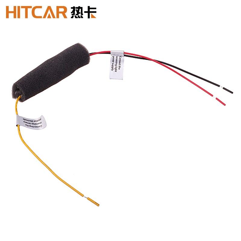 Auto 12V DC Power Filter Gleichrichter Anti störungen für VW Skoda BMW AUDU BENZ EU Reverse Backup Rückansicht parkplatz Kamera