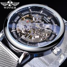 Winner Fashion Silver Mechanical Watch Automatic Men's Skeleton Mesh Band Steampunk Transparent Stainless Steel Sport Wristwatch