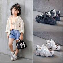 Детская обувь кроссовки для мальчиков весна осень 2020 девочек
