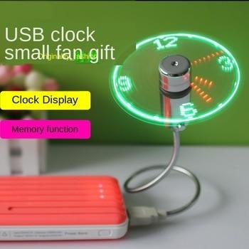 Hot Selling USB Real Clock Led Fan Snake Time Display Laptop