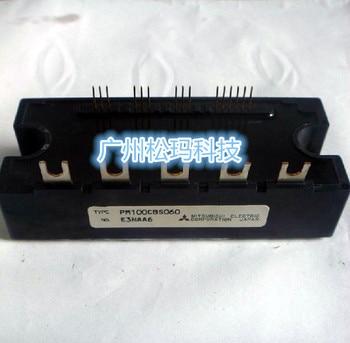 Original PM100CBS060 smart modules to ensure quality--SMKJ