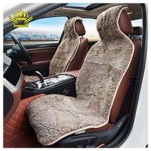 ROWNFUR ブランドユニバーサルカーシートは、シープスキン毛皮のシートクッション 2 pc 車のフロントシートまたは 1 pc 後部座席自動車アクセサリー