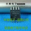 5 шт. 45 db011b AT45DB011B -su ширококорпусные микросхемы памяти ATMEL SOP - 8
