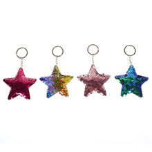 1pcs New PU Keyring Pentagram Sequin Keychain Pendant Women Girls Reflective Glossy Keyfob Wallet Decor Pendant 4 Colors