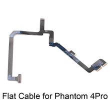 2 In 1 ริบบิ้นแบนสายFlex Yaw ArmสำหรับDJI Phantom 4 Pro Drone Gimbalกล้องRepairingอะไหล่อุปกรณ์เสริม