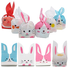 25Pcs Cute Rabbit Long Ear Bags Cookie Plastic Bags Candy Gift Bags For Biscuits Snack Baking Package Wedding Party Supplies