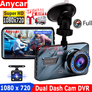 "Dash Cam Video Recorder Dvr Recorder DashCam Dual DVR Camera  car camera  3.6"" Cycle Recording Night Vision G-sensorDashcam 1"