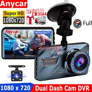 """Dash Cam Video Recorder Dvr Recorder DashCam Dual DVR Camera  car camera  3.6"""" Cycle Recording Night Vision G-sensorDashcam 1"""