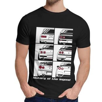 Мужская футболка с принтом горизонта, хлопковая футболка для отдыха с о-вырезом