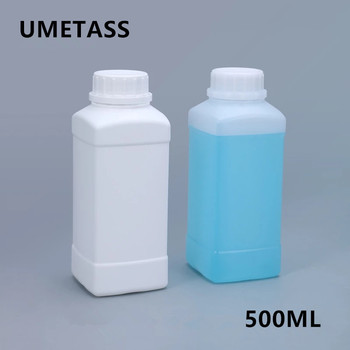 UMETASS Empty 500ML plastic bottle with Tamper Evident Lid for Cosmetic shampoo Lotion Liquid Food Grade HDPE container image