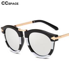 Gafas de sol clásicas con diseño de flecha para hombre y mujer, anteojos de sol unisex con diseño de rayas blancas y negras, UV400, 46217