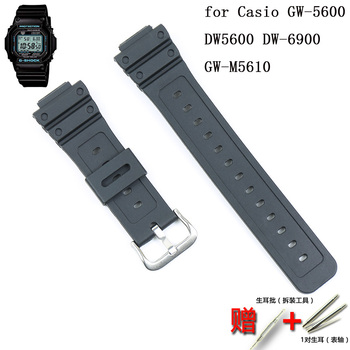 Men Silicone Strap Buckle for Casio G-shock Resin strap Series GW-5600 DW5600 DW-6900 GW-M5610 Rubber Sports strap 16mm 1set adapter spring bars tools kit for g shock dw 5600 dw 6900 g 5700 ga 100 kit