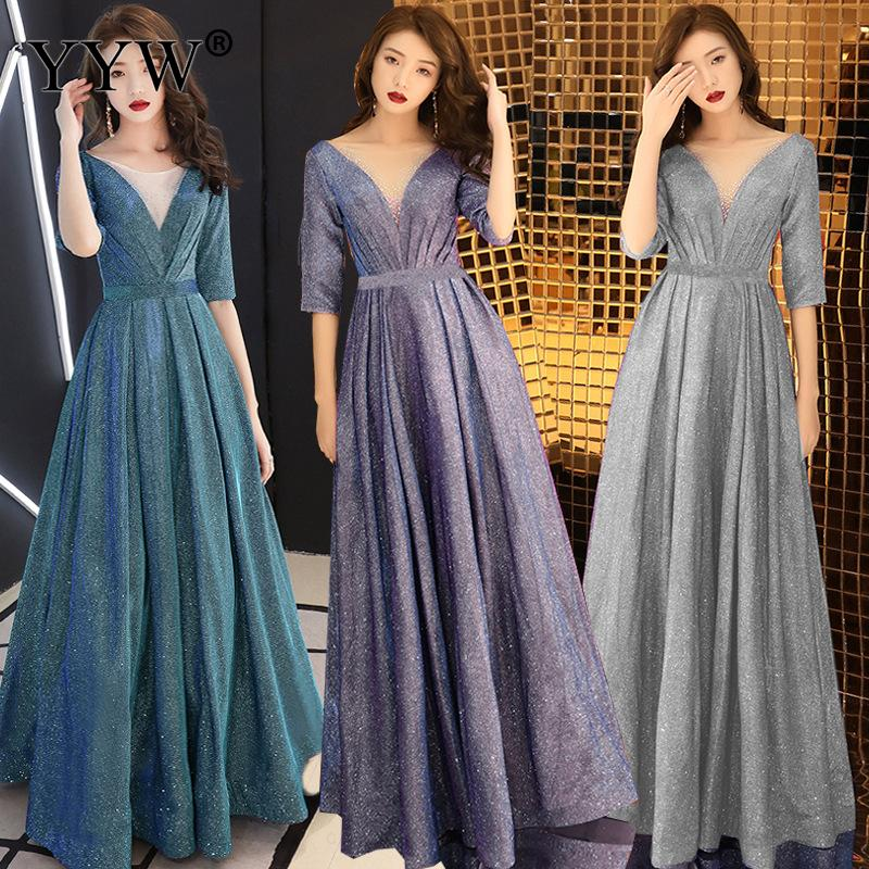 Glitter Wrap Evening Dresses Long Mermaid Dresses Woman Vintage Formal Party Elegant Vestido De Festa Wedding Guest Gowns