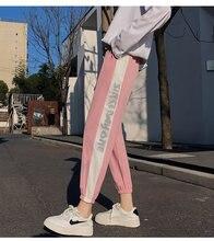 Брюки женские спортивные с высокой талией джоггеры брюки в стиле
