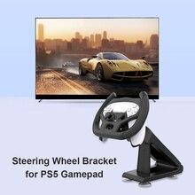 レースゲームのステアリングホイールプレイステーション5 PS5ゲームコントローラプロハンドル電子機アクセサリー