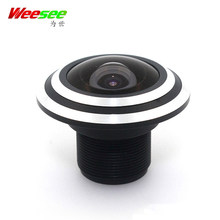 WS Fisheye 1.8mm 5MP M12 Format Image size 1/3 180 deagree 360 degree CCTV Fiesheye LENS for VR Camera(China)
