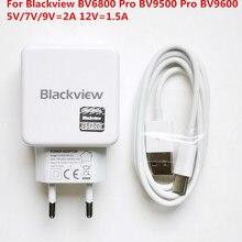Blackview Original Adapter Tragbare 12V 1,5 EIN Ladegerät + USB Kabel EU Für BV9600 Pro BV6800 Pro BV9500 Pro BV9500 BV9000 Pro