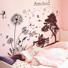 [shijuekongjian] Tree Couples Wall Stickers DIY Dandelions Flowers Mural Decals for Living Room Bedroom Home Decoration