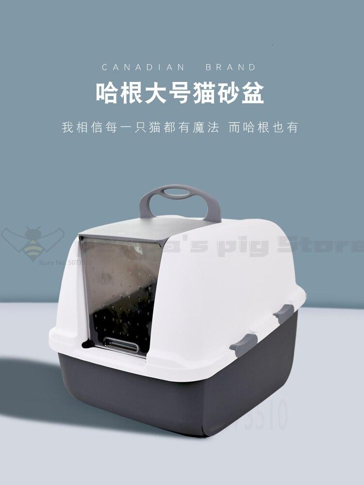 Кошачий песочный горшок удобрение кошачий Туалет полностью герметичный супер большой однослойный дезодорирующий и защита от брызг