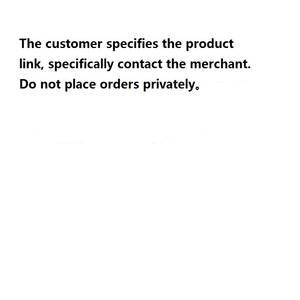 Contact Merchant. The No The-Customer-Specifies-The-Product-Link Specifically Do-Not-Place-Orders-Privately